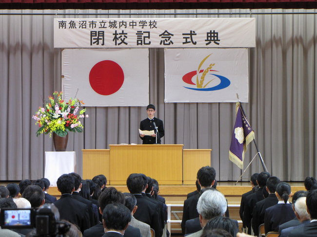 H29-11-12城中閉校記念式典6.jpg