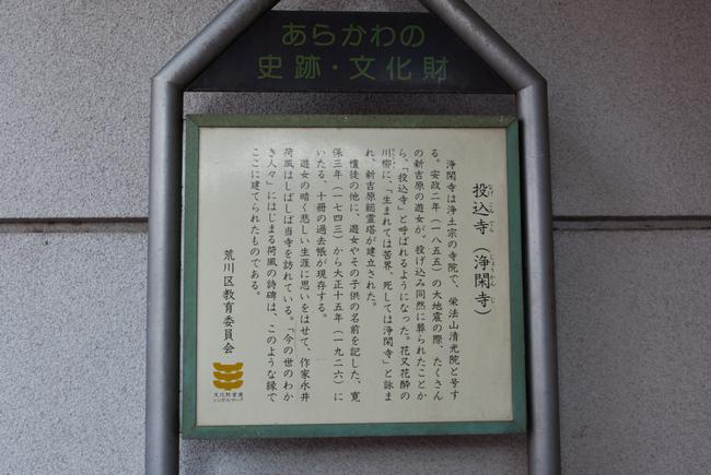 yoshiwara31.jpg