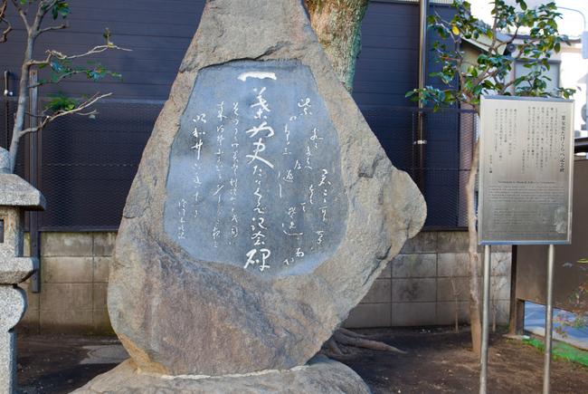 yoshiwara33.jpg