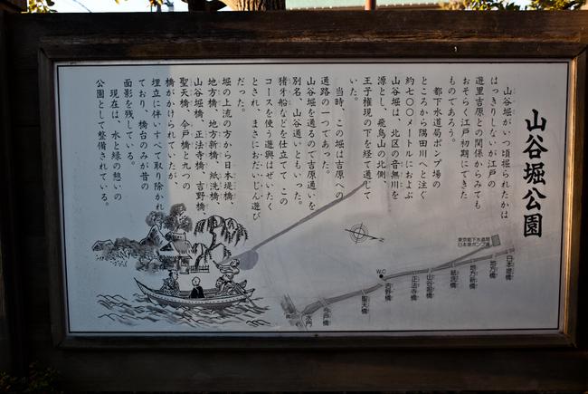 yoshiwara4.jpg
