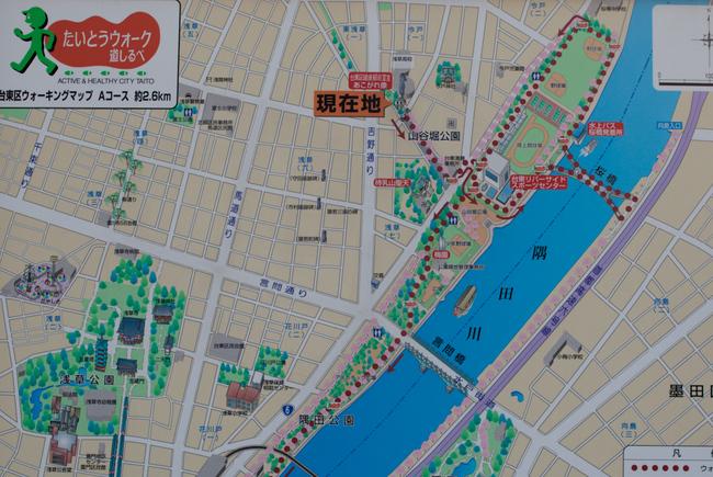 yoshiwara10.jpg
