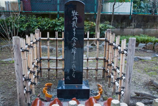 yoshiwara14.jpg