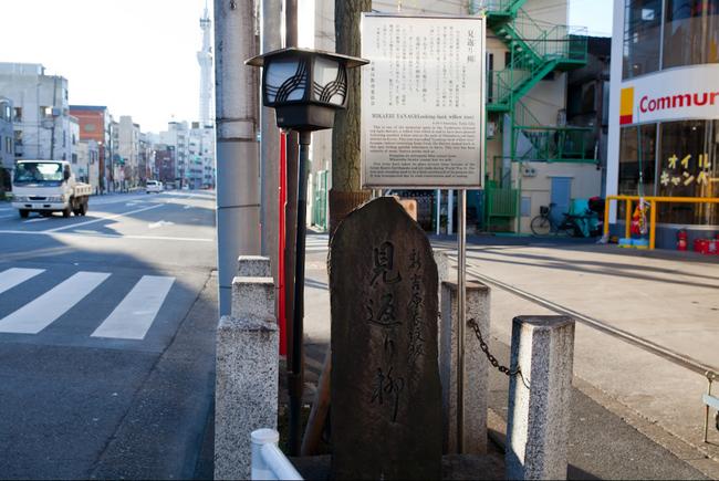 yoshiwara20.jpg