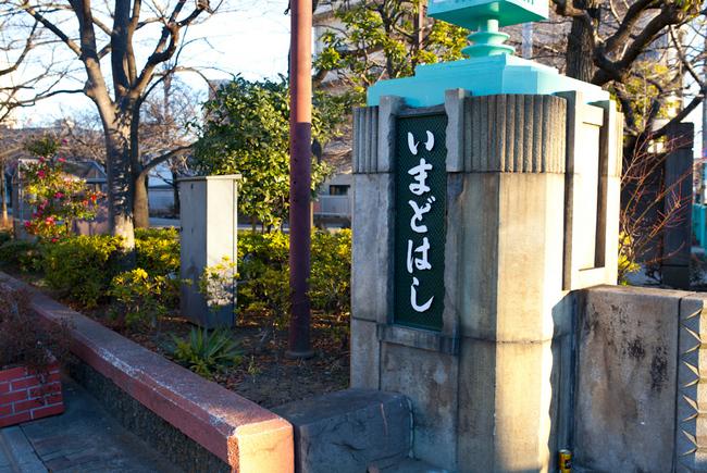 yoshiwara5.jpg