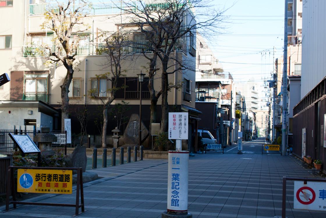 http://hakkaisan-photo.com/y-ok/yoshiwara32.jpg